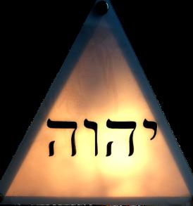 Delta luminoso ebraico